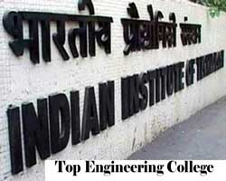 Top Engineering College Ranking In Jamshedpur