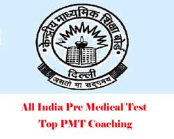 Top PMT Coaching Ranking In India