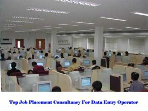 Top Data Entry Operators Placement Consultancy In Vadodara