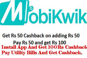 Install MobikWik App On Mobile