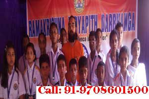 Best Schools In Darbhanga