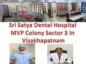 Sri Satya Dental Hospital MVP Colony Sector 3 In Visakhapatnam