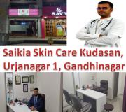 Saikia Skin Care Kudasan, Urjanagar 1, Gandhinagar, Gujarat