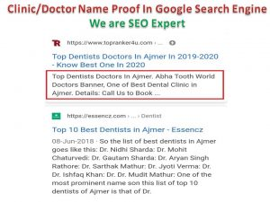 Best Website to Promote Your Clinic In India With Dentist Clinic Name Proof